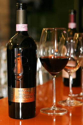 This 2004 Brunello is produced and bottled by Belpoggio Wines